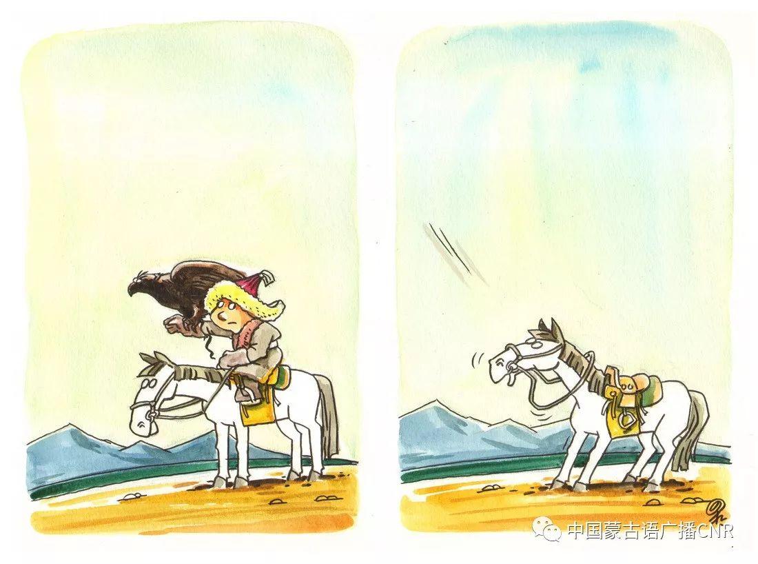 蒙古族漫画家巴•毕力格的漫画新作 第17张