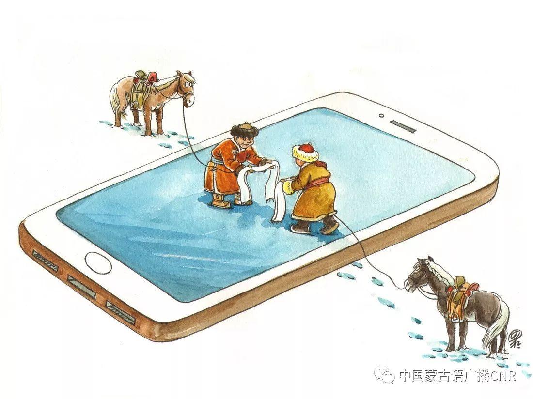 蒙古族漫画家巴•毕力格的漫画新作 第19张