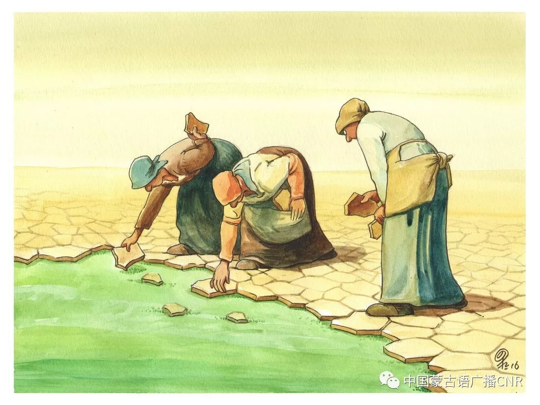蒙古族漫画家巴•毕力格的漫画新作 第21张