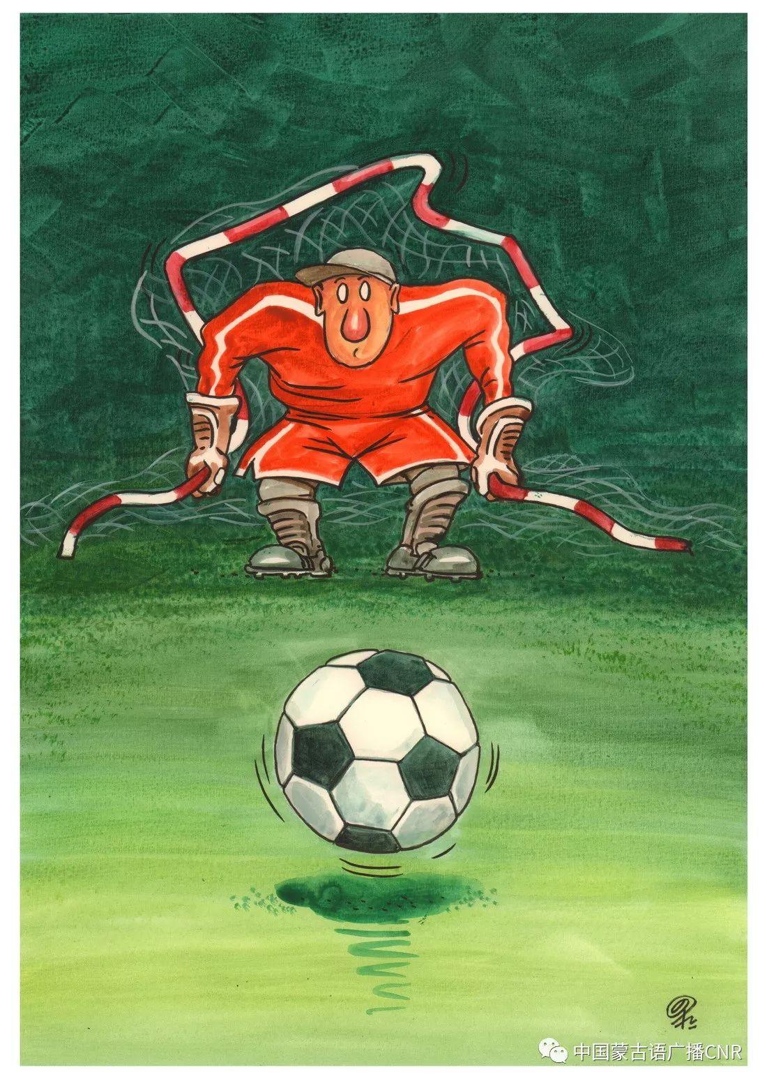 蒙古族漫画家巴•毕力格的漫画新作 第23张