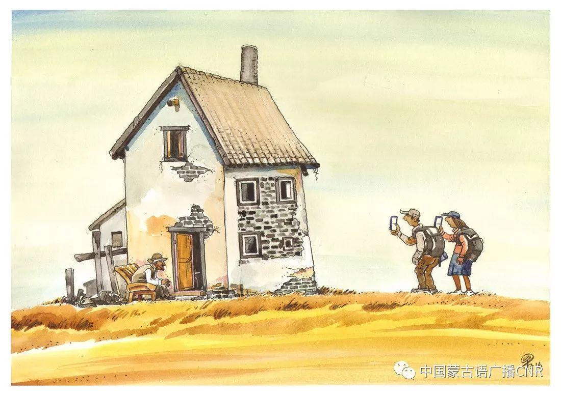 蒙古族漫画家巴•毕力格的漫画新作 第25张
