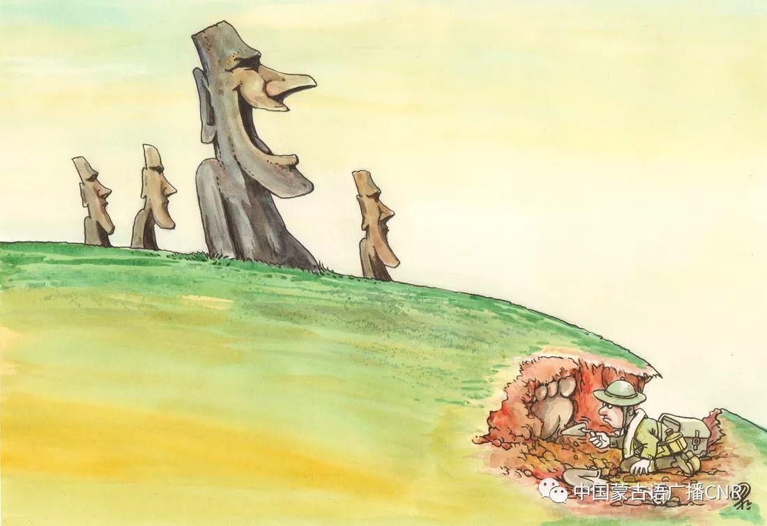 蒙古族漫画家巴•毕力格的漫画新作 第29张
