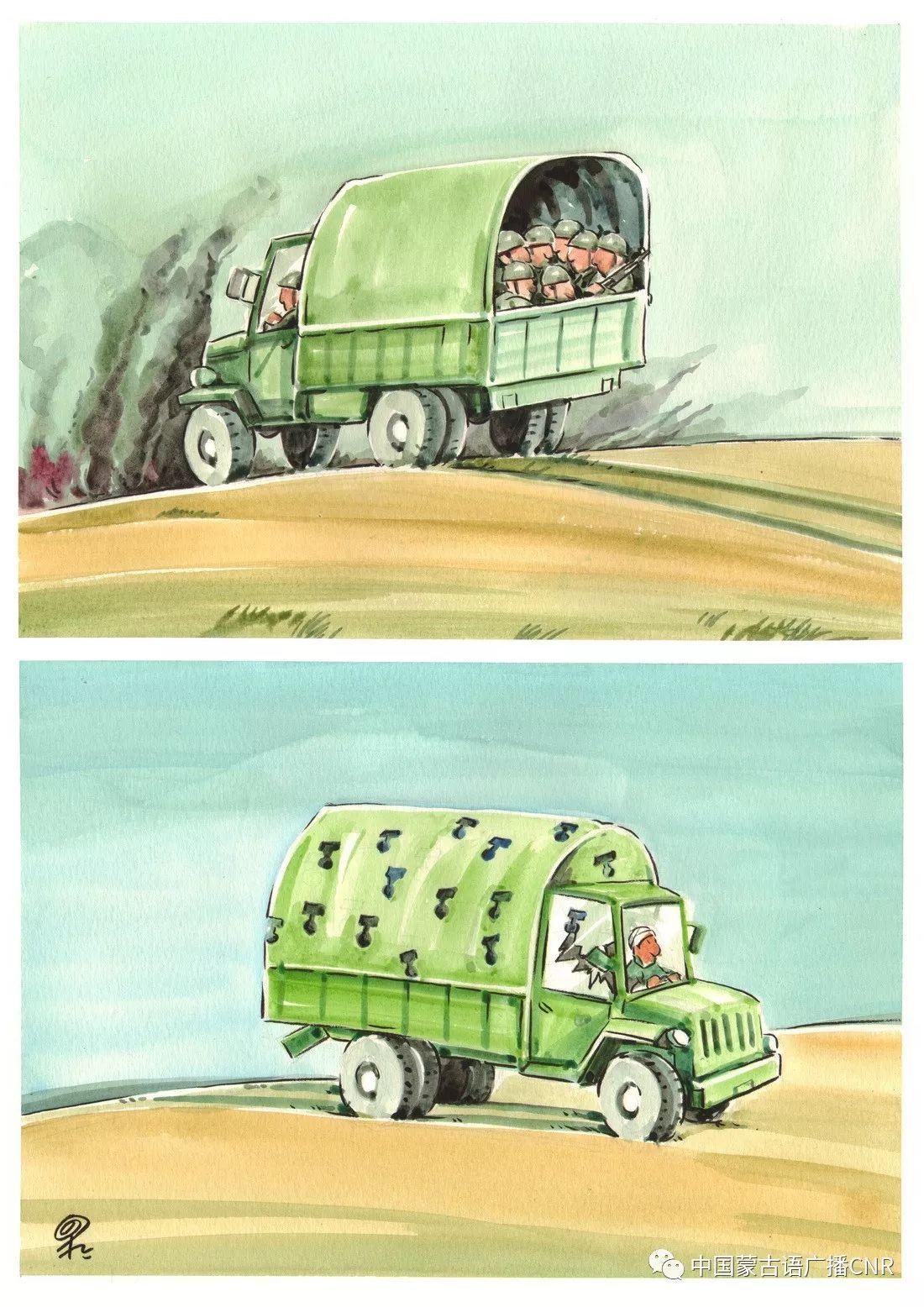 蒙古族漫画家巴•毕力格的漫画新作 第27张