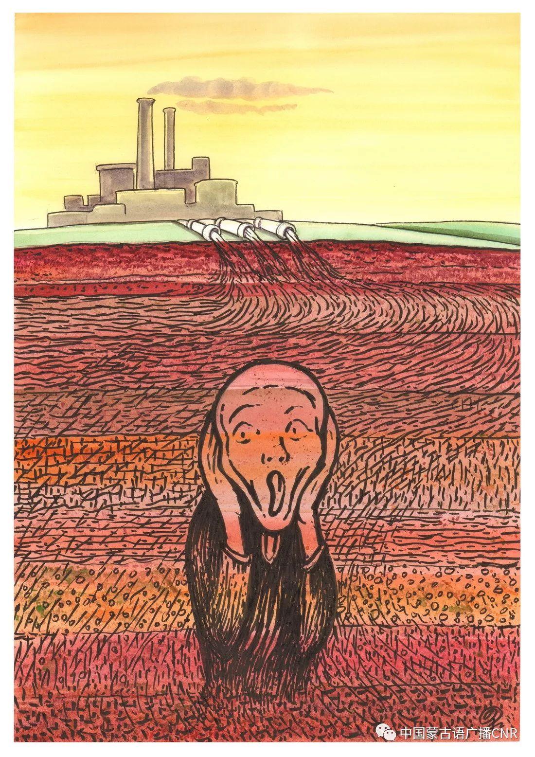 蒙古族漫画家巴•毕力格的漫画新作 第31张