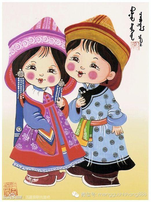 蒙古族卡通萌娃情侣图,太可爱了 第2张