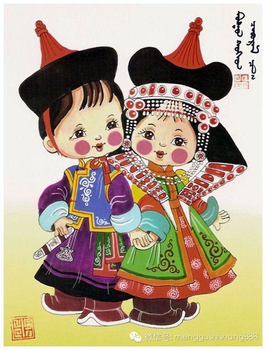 蒙古族卡通萌娃情侣图,太可爱了 第4张