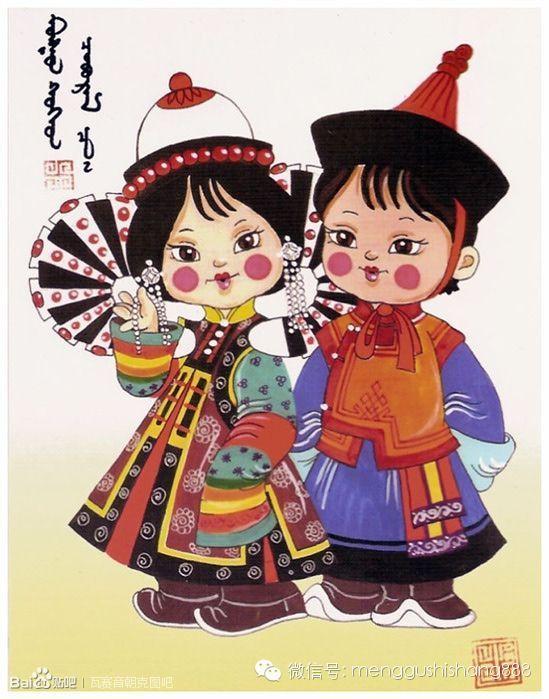 蒙古族卡通萌娃情侣图,太可爱了