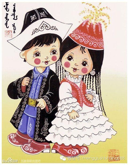 蒙古族卡通萌娃情侣图,太可爱了 第10张