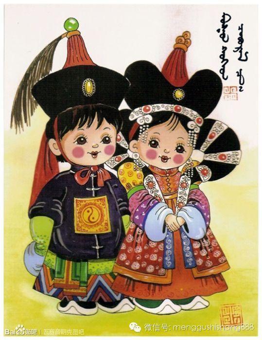 蒙古族卡通萌娃情侣图,太可爱了 第8张