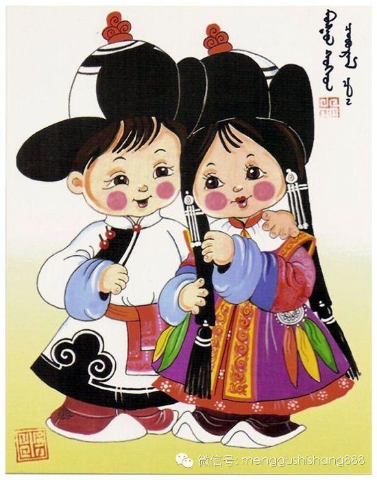 蒙古族卡通萌娃情侣图,太可爱了 第7张