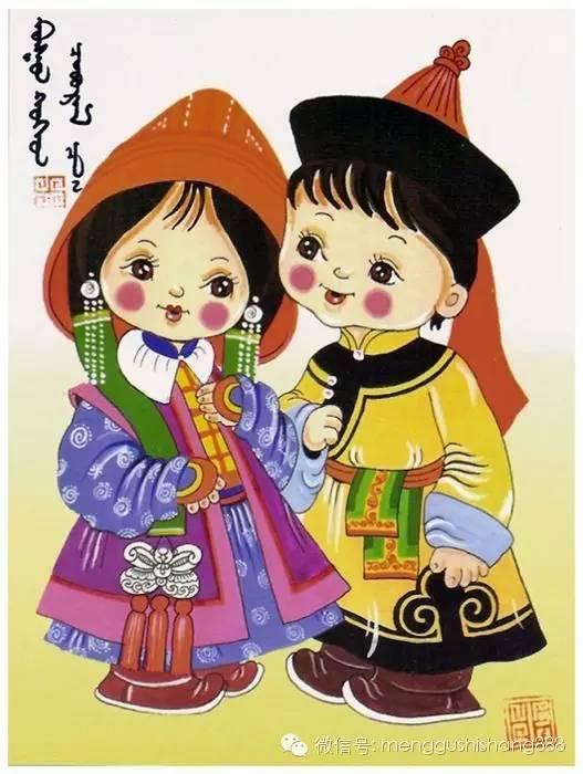 蒙古族卡通萌娃情侣图,太可爱了 第6张