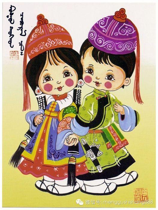 蒙古族卡通萌娃情侣图,太可爱了 第13张