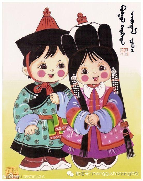蒙古族卡通萌娃情侣图,太可爱了 第16张