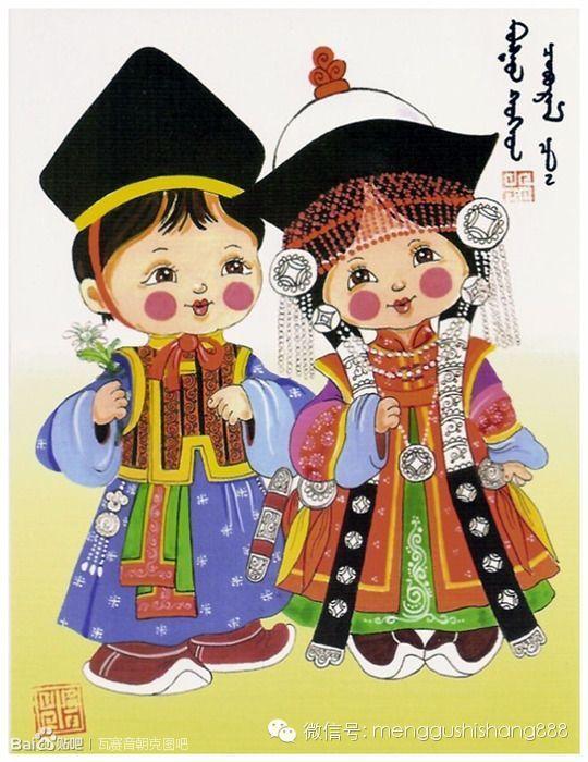 蒙古族卡通萌娃情侣图,太可爱了 第15张