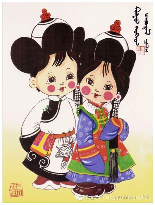 蒙古族卡通萌娃情侣图,太可爱了 第14张