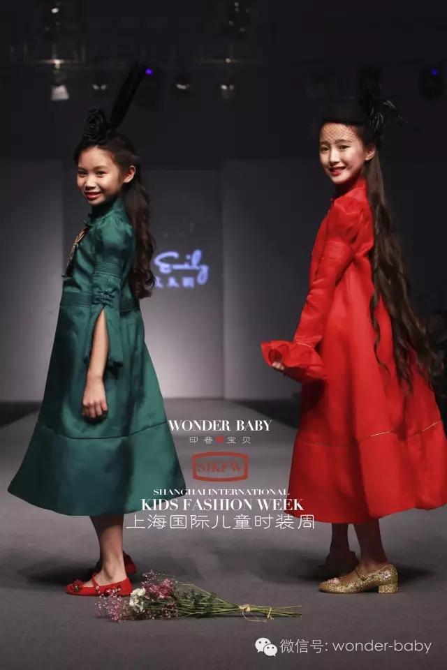 蒙古族孩子时装 第3张