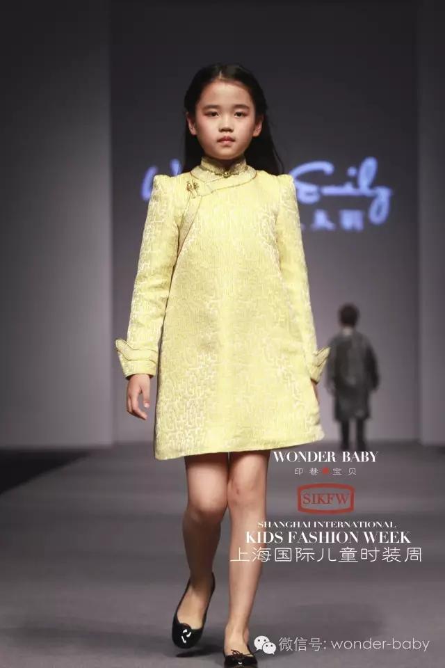 蒙古族孩子时装 第1张