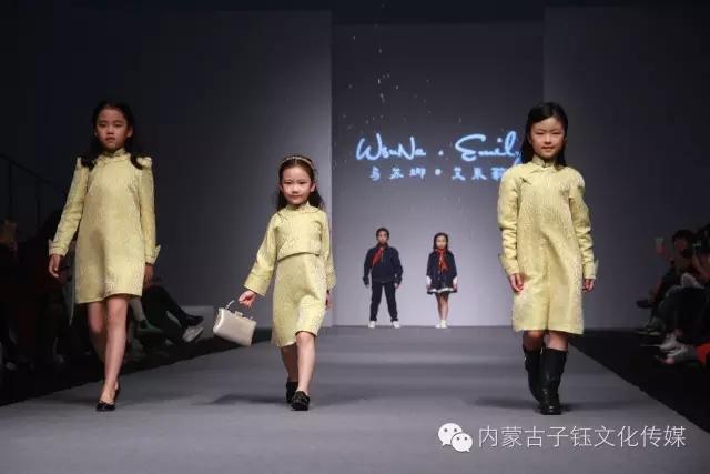 蒙古族孩子时装 第11张