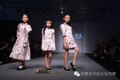蒙古族孩子时装 第13张