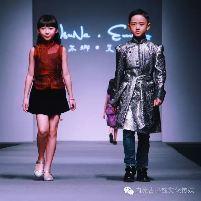 蒙古族孩子时装 第12张