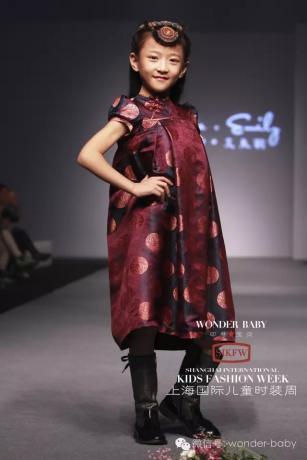 蒙古族孩子时装 第23张