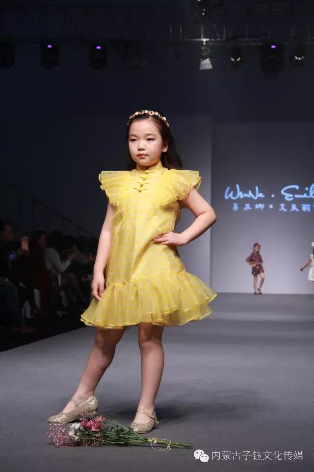 蒙古族孩子时装 第16张
