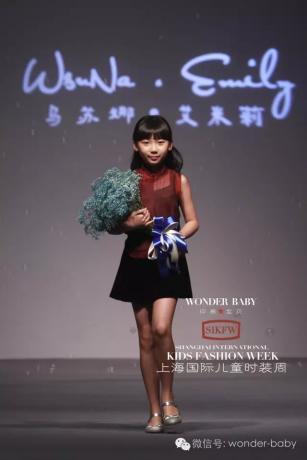 蒙古族孩子时装 第31张