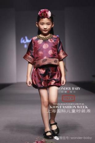 蒙古族孩子时装 第25张