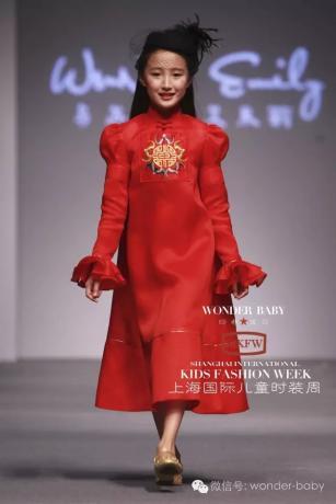 蒙古族孩子时装 第30张