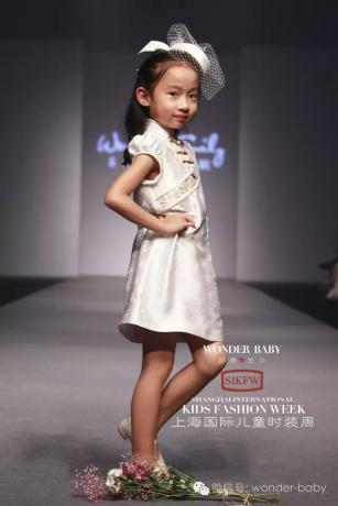 蒙古族孩子时装 第29张