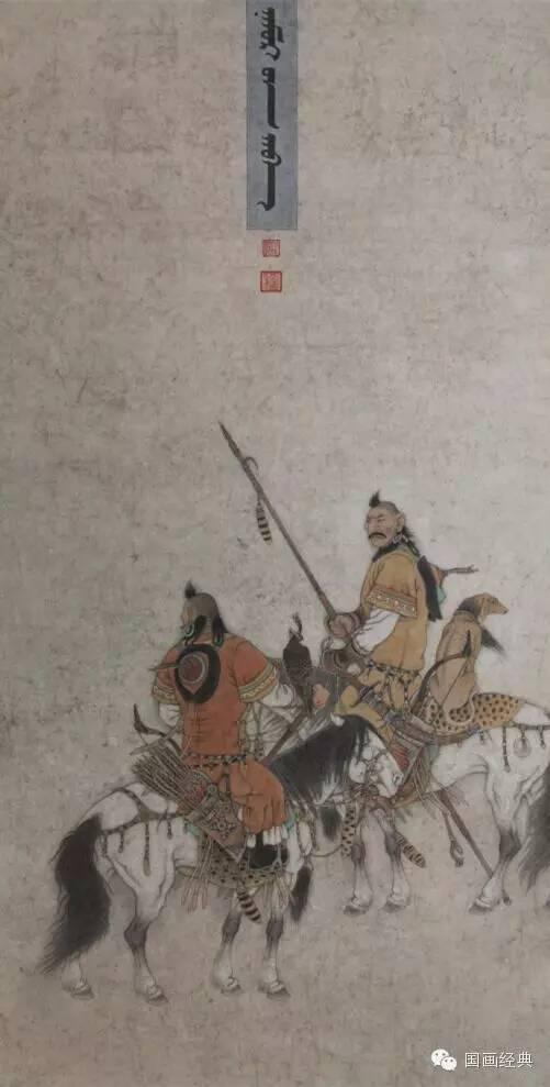 蒙古族著名画家白嘎力欣赏,大饱眼福 第5张