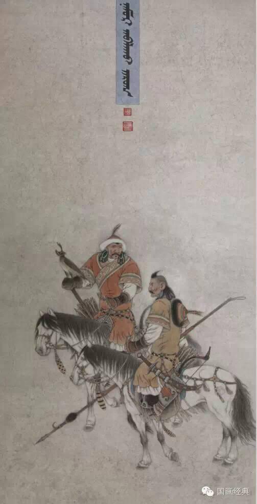 蒙古族著名画家白嘎力欣赏,大饱眼福 第6张