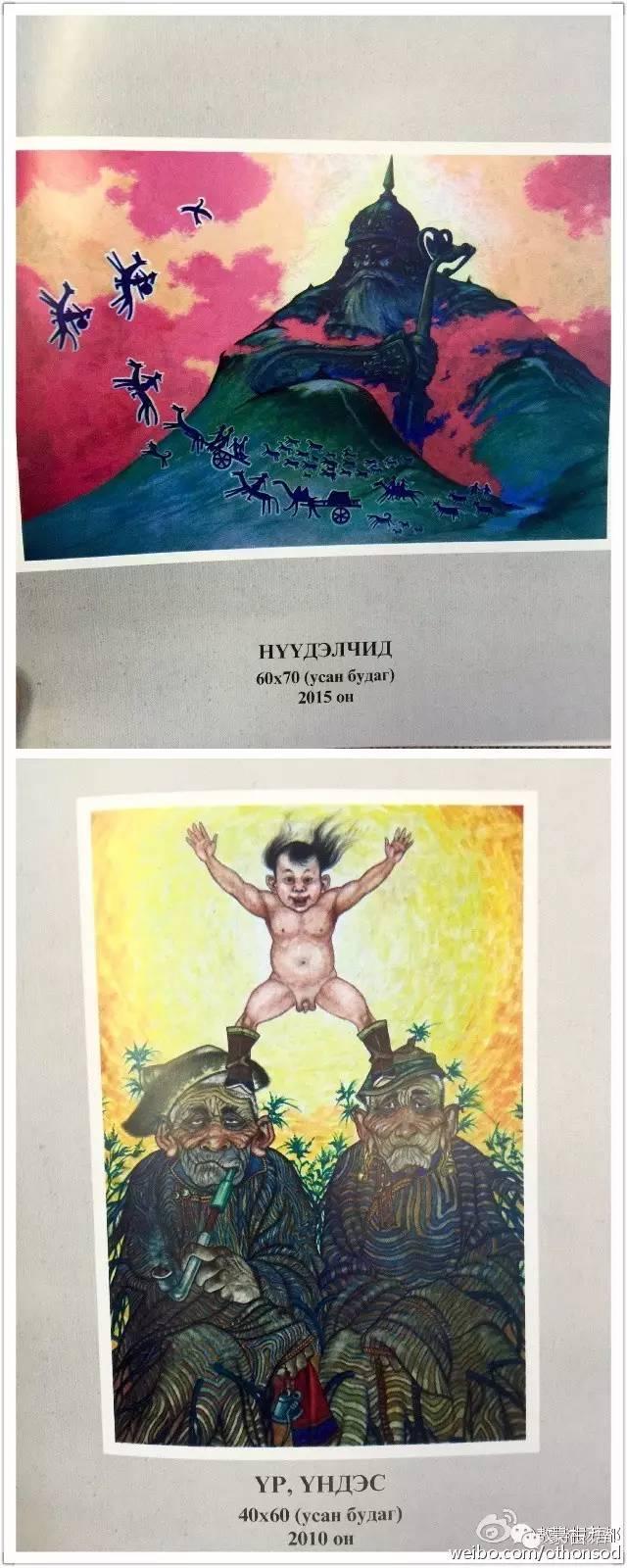 【美图】蒙古画家都仁图古斯作品欣赏 第4张