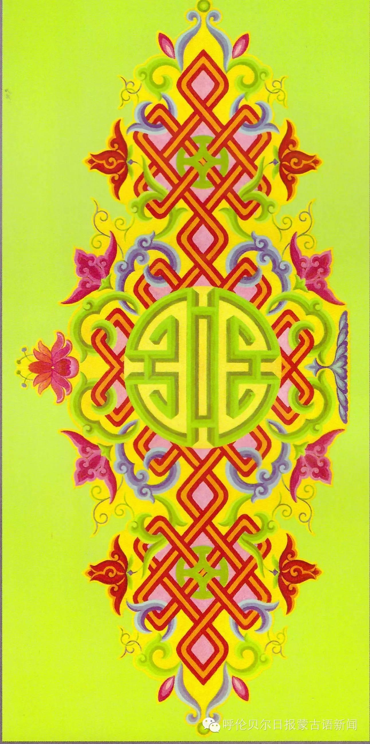 巴尔虎蒙古族花纹工艺欣赏 第7张