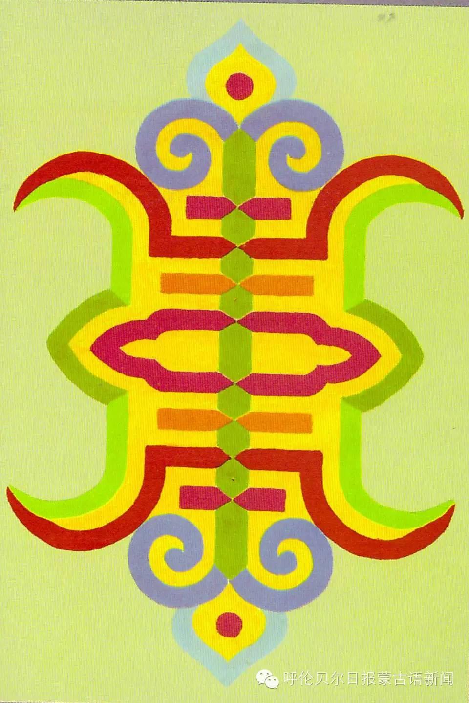 巴尔虎蒙古族花纹工艺欣赏 第11张