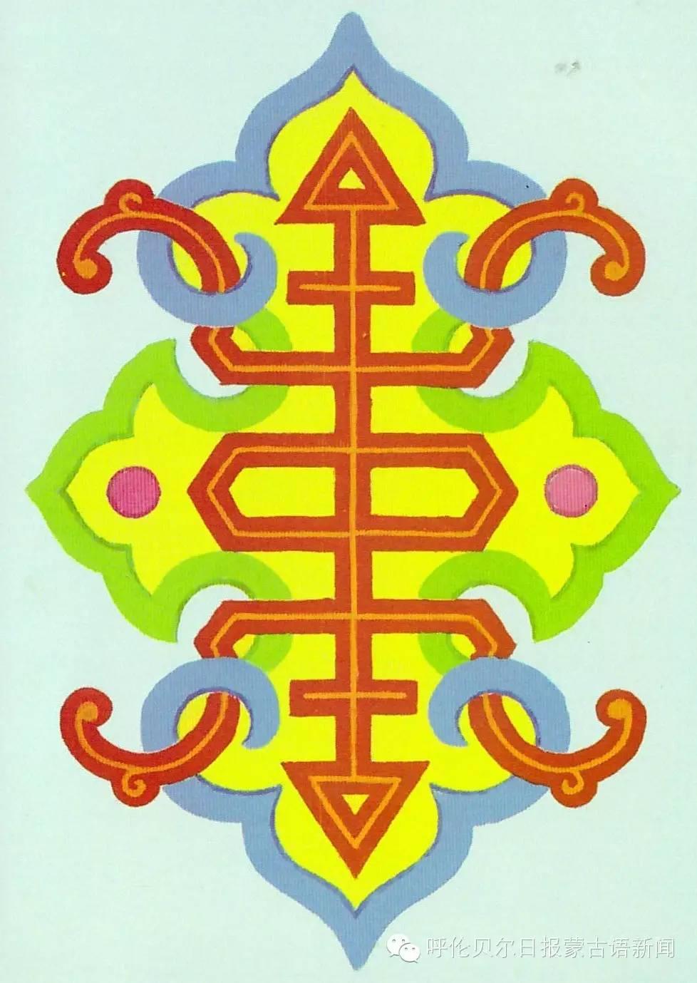 巴尔虎蒙古族花纹工艺欣赏 第10张