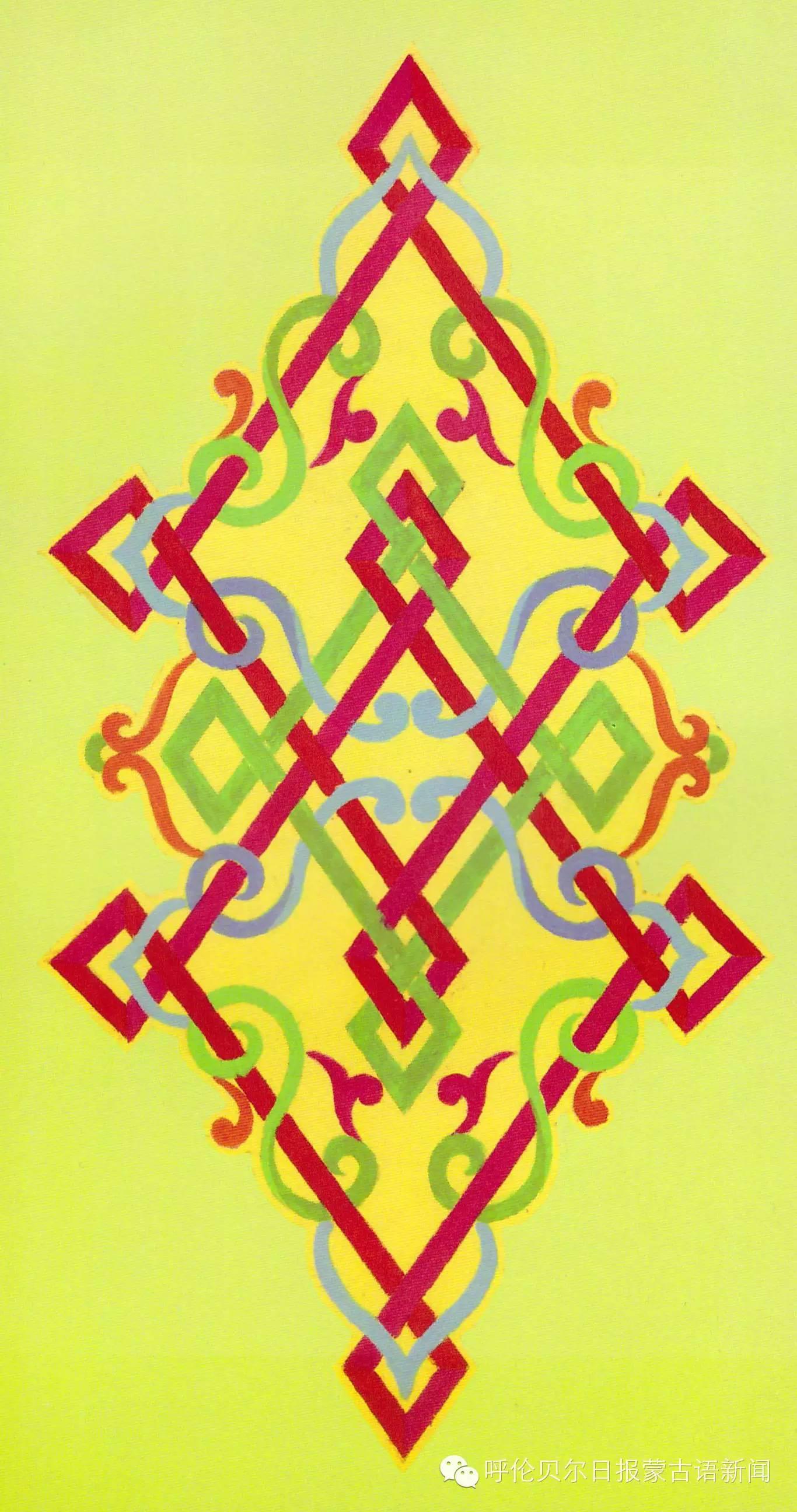 巴尔虎蒙古族花纹工艺欣赏 第14张