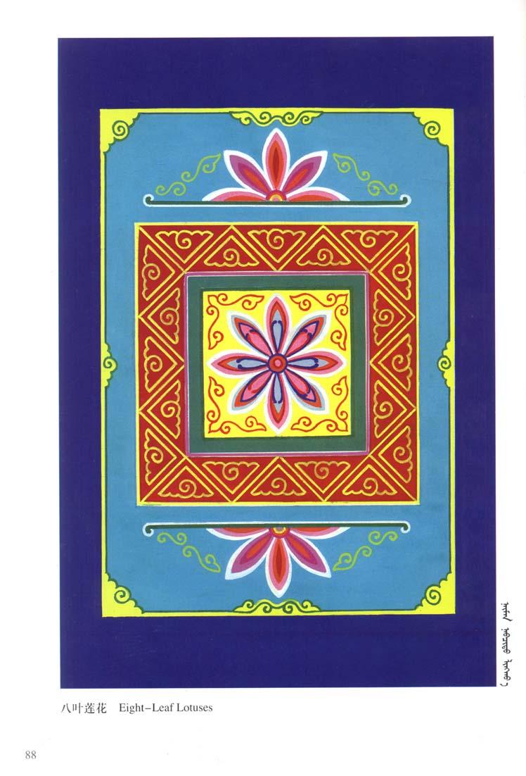 蒙古花纹蒙古图案