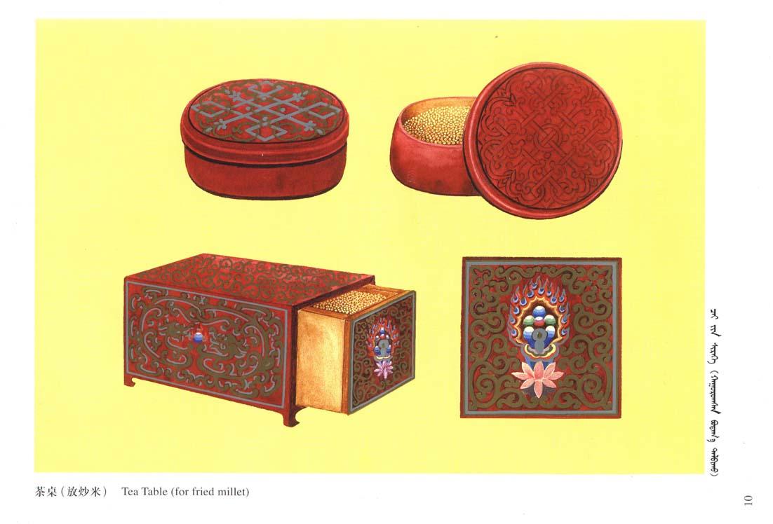 蒙古图案彩色版1 第5张