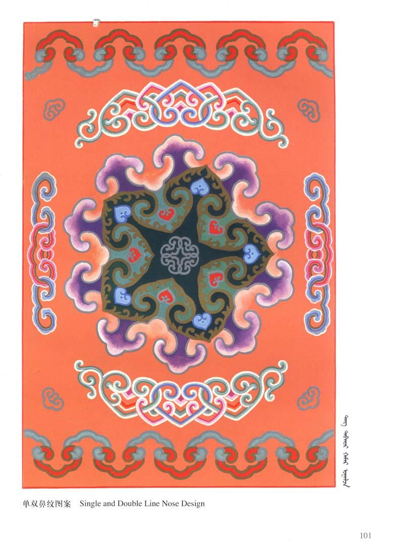 蒙古图案彩色版1 第8张