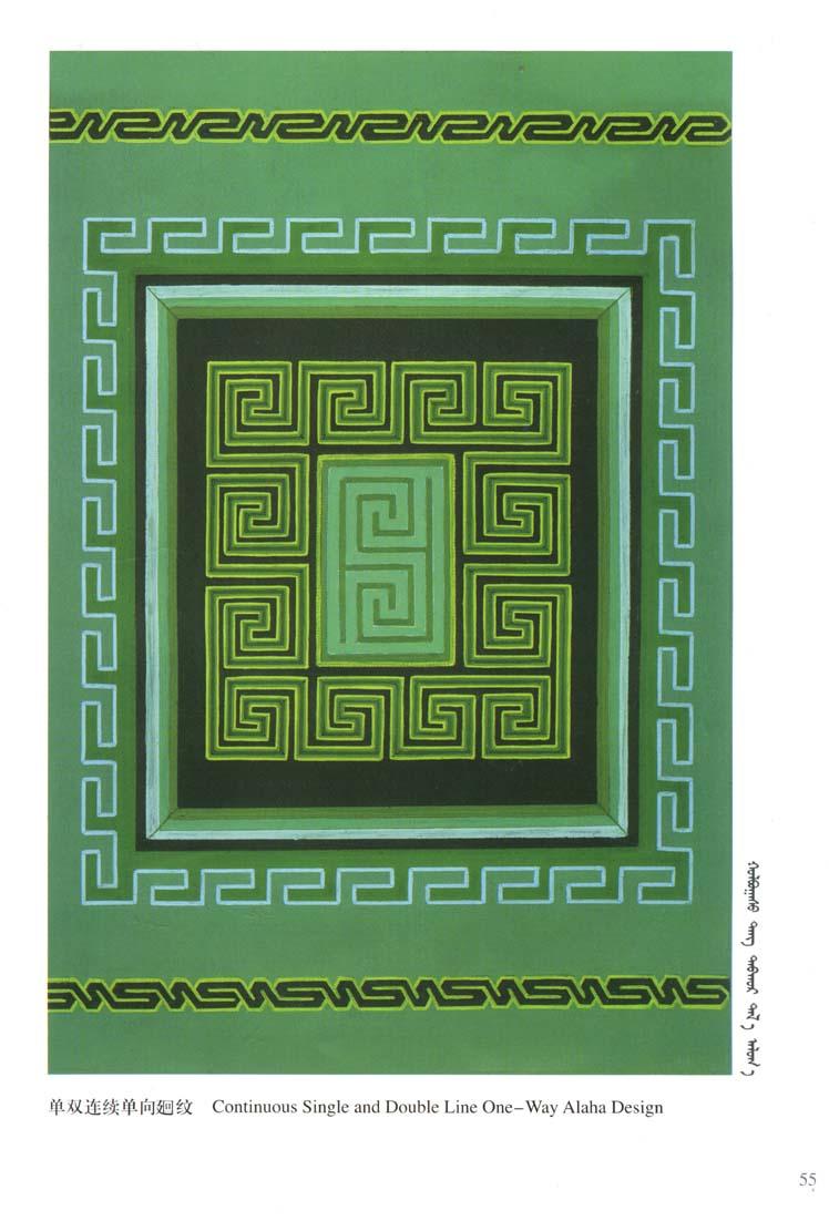 蒙古图案彩色版1 第15张