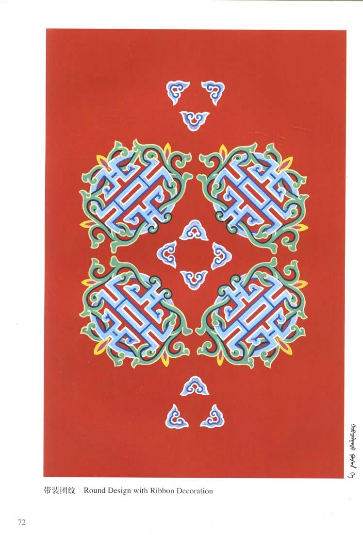 蒙古图案彩色版1 第7张