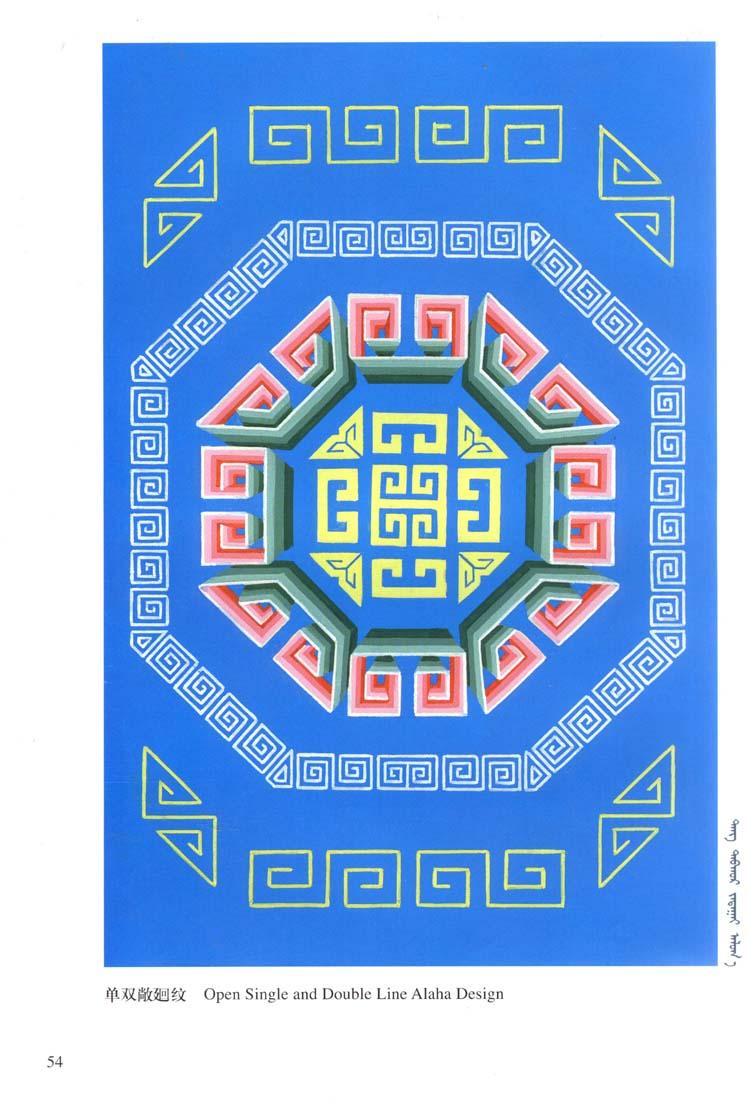 蒙古图案彩色版1 第11张