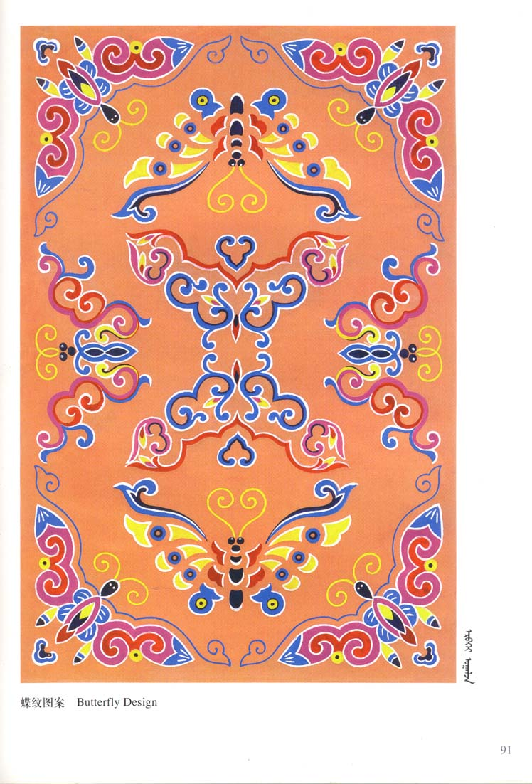 蒙古图案彩色版1 第21张