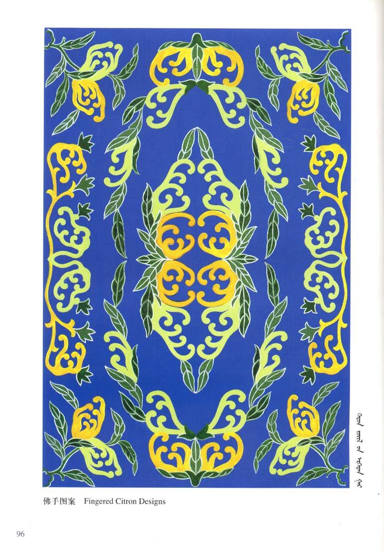 蒙古图案彩色版1 第22张