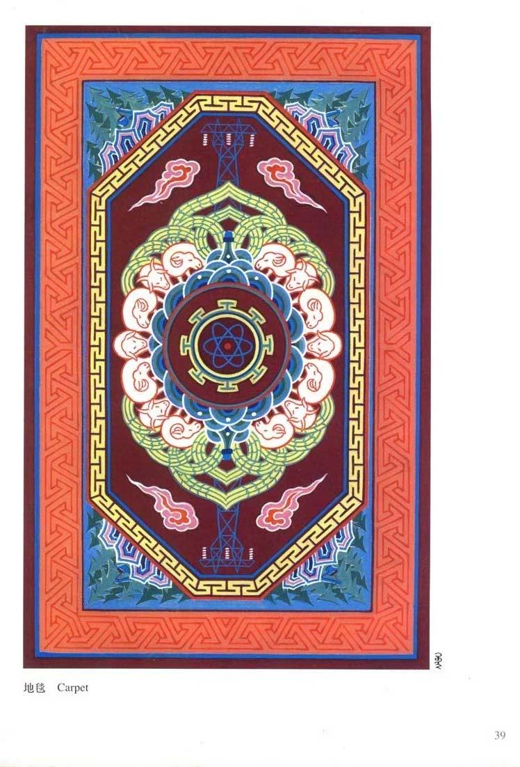 蒙古图案彩色版1 第16张