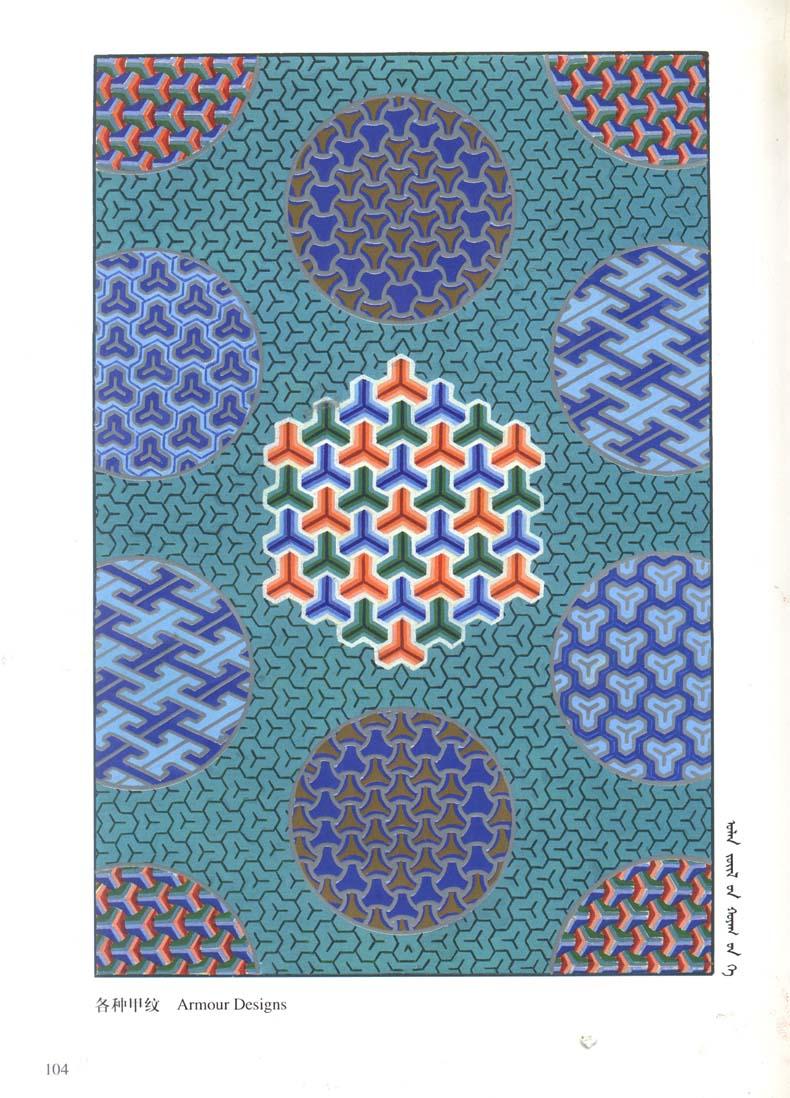 蒙古图案彩色版1 第23张