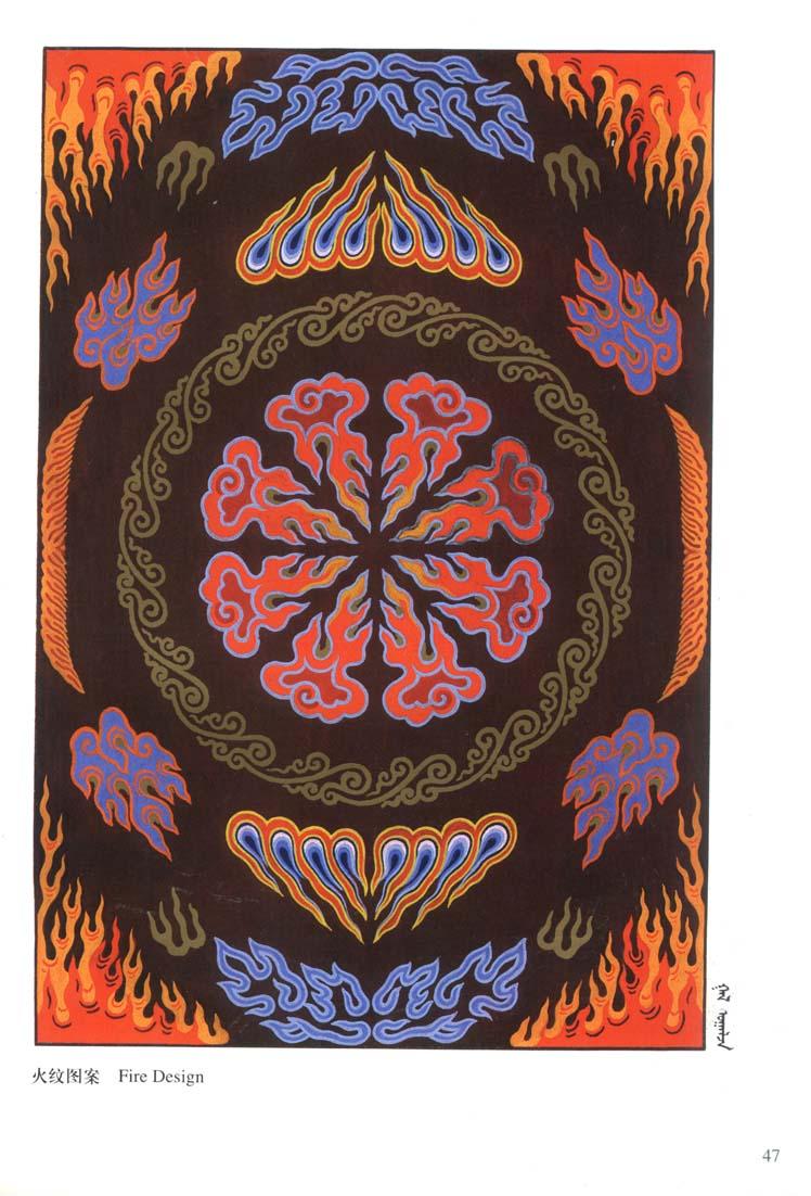 蒙古图案彩色版2 第2张