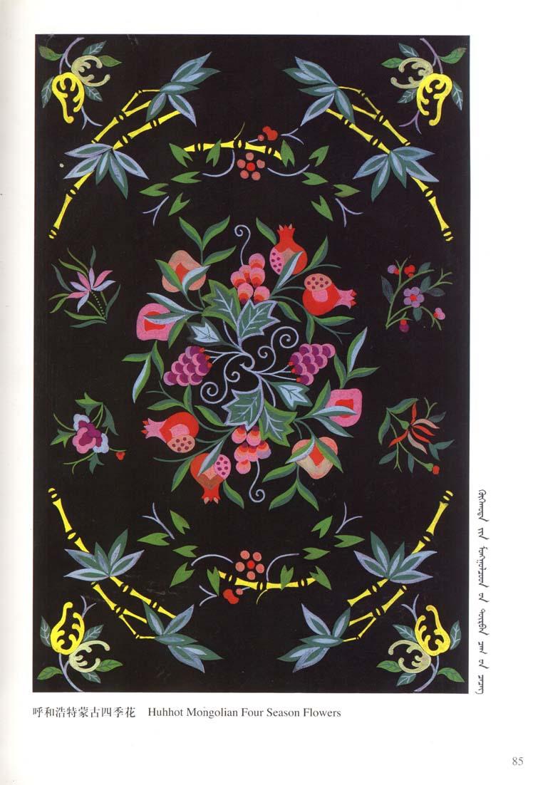 蒙古图案彩色版2 第6张