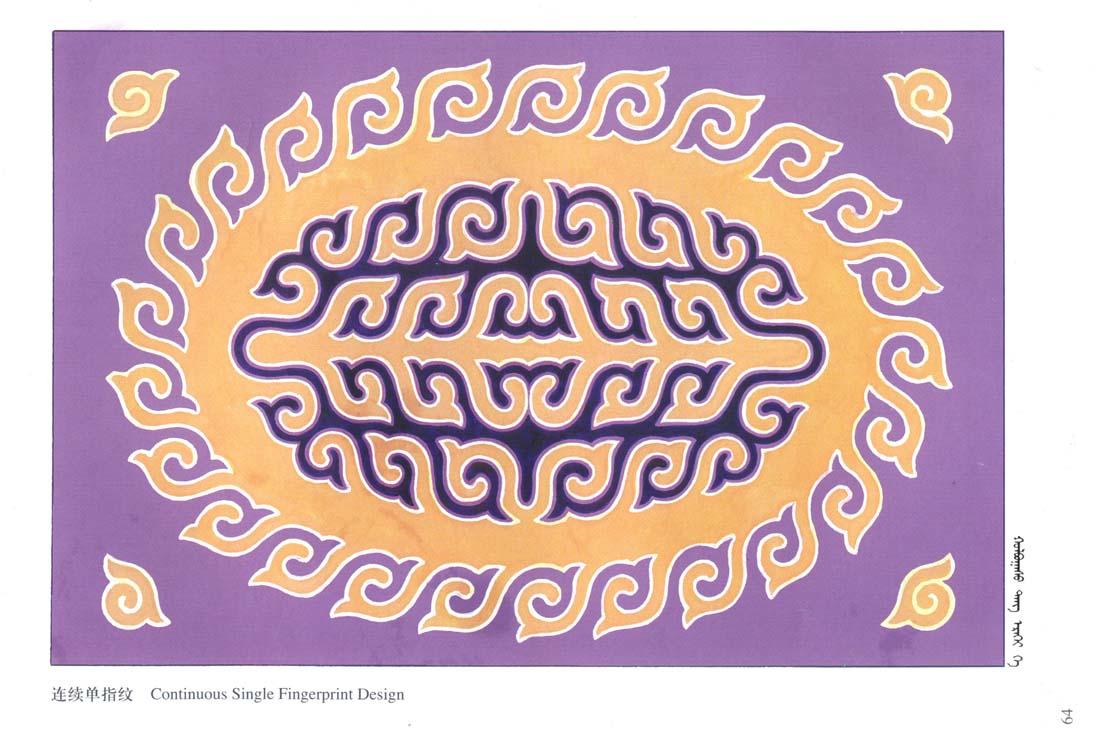 蒙古图案彩色版2 第15张